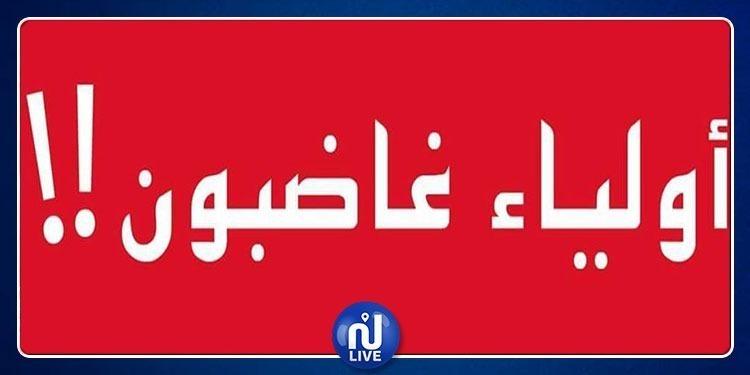 تنسيقية ''أولياء غاضبون'' تطالب بمحاكمة لسعد اليعقوبي