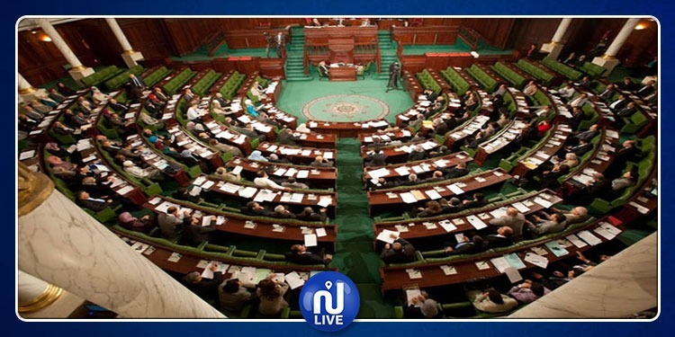 غدا بالبرلمان: محاورة 3 وزراء بخصوص ملف الأملاك المصادرة