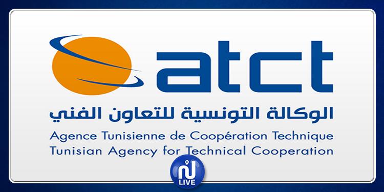 ارتفاع عدد التونسيين المنتدبين بالخارج بنسبة 19,3 %