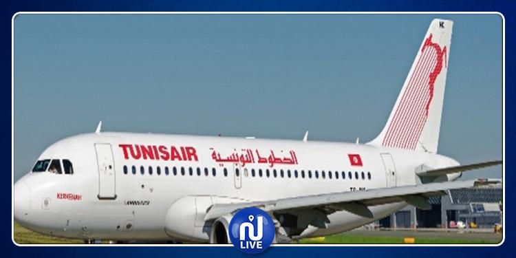 الخطوط التونسية : ارتفاع نسبة نمو حركة المسافرين بـ1.2 %