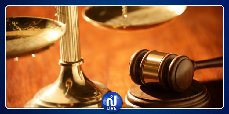 تونس تتراجع بـ4 نقاط في مؤشر سيادة القانون