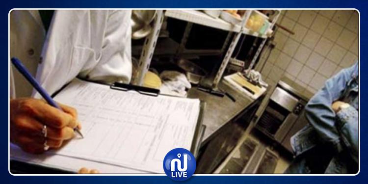 سيدي بوزيد: 182 مخالفة اقتصادية خلال النصف الاول من شهر رمضان