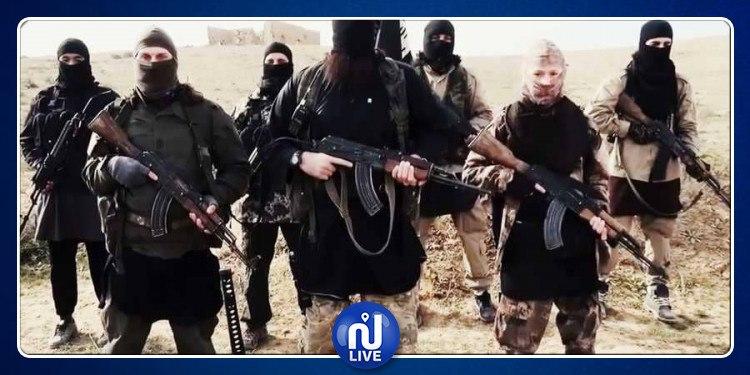 La liste de l'ONU relative au gel des avoirs des terroristes, publiée