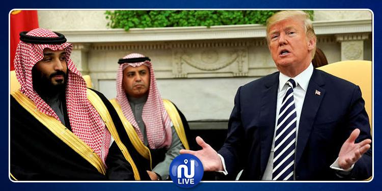 ترامب يذكر السعودية بضرورة دفع 'الفاتورة'