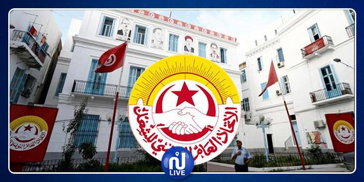وكالات أسفار تونسية تنظم رحلات إلى فلسطين مرورا بالإجراءات الرسمية مع الكيان الصهيوني