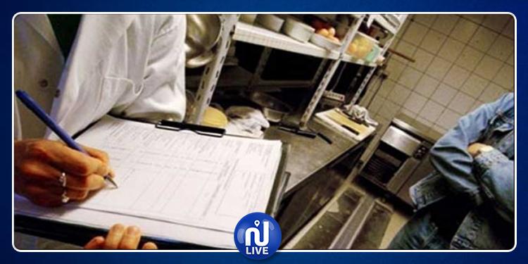 في أول أيام رمضان.. حجز طنين من الفارينة وتسجيل 9 مخالفات في منوبة