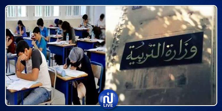 الامتحانات الوطنية..  فضاءات مؤمنة بواقيات حديدية لإيداع الاختبارات