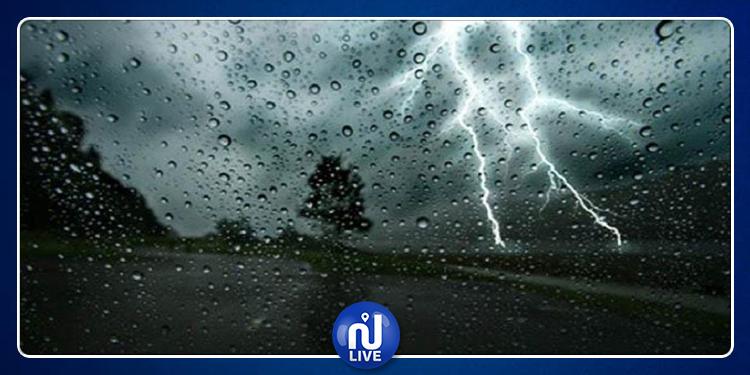 الرصد الجوي..  تواصل الأمطار الرعدية وانخفاض درجات الحرارة