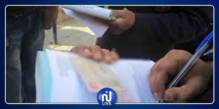 القصرين: تحرير 47 محضر حجز لمواد غذائية منتهية الصلوحية