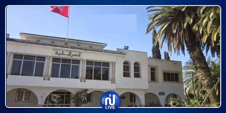صدور الأمر الرئاسي المتعلق بانتخابات بلدية باردو في الرائد الرسمي