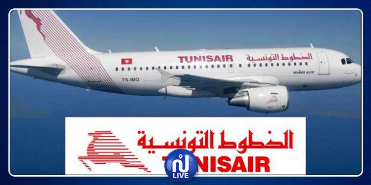 Tunisair: Annulation de 200 vols réguliers par mois