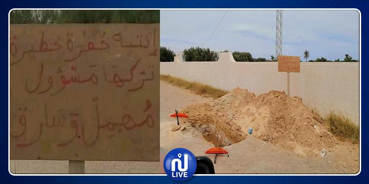جربة.. مواطن يكتب لافتة 'انتبه حفرة خطيرة تركها مسؤول مهمل و سارق' (صور)