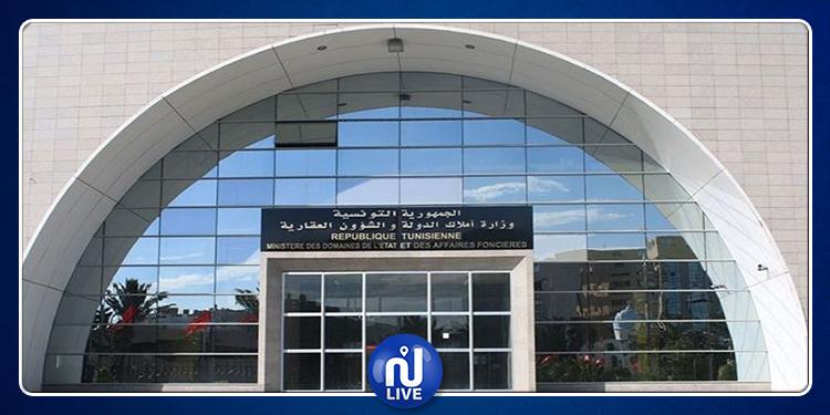مشاريع لإحداث معهد نموذجي بجندوبة ومدرسة إعدادية بنابل