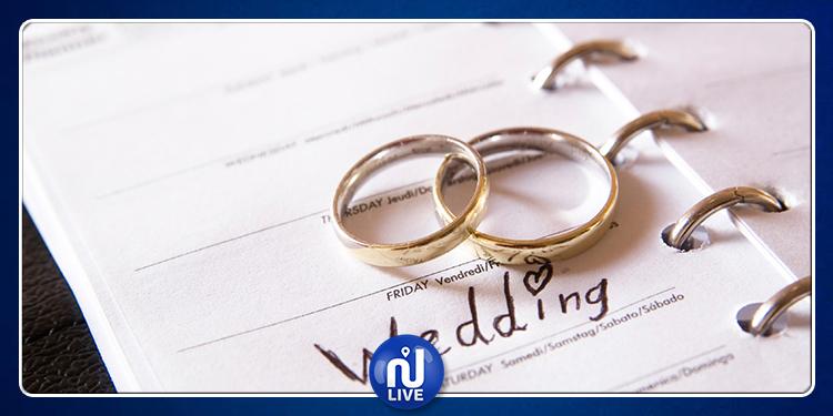 السعودية تطلق خدمة العقد الإلكتروني للزواج