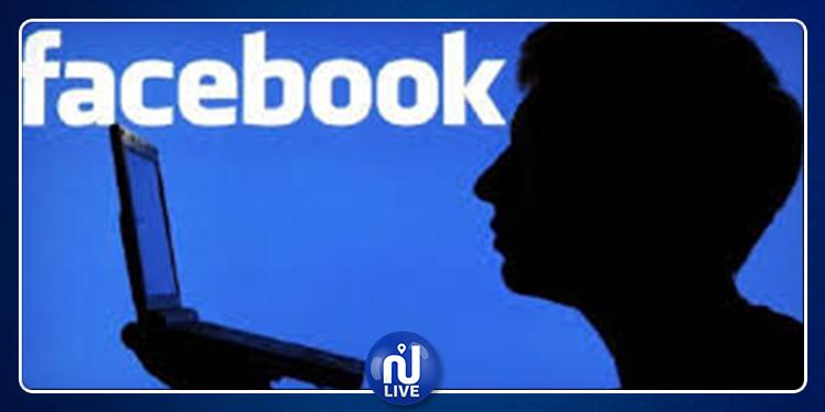 فيسبوك' يتعاقد مع موظفين للتجسس على منشوراتك الخاصة'