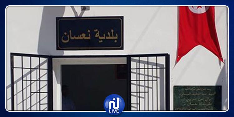 المجلس البلدي بنعسان ..إستقالة جماعية لـ 15 عضوا