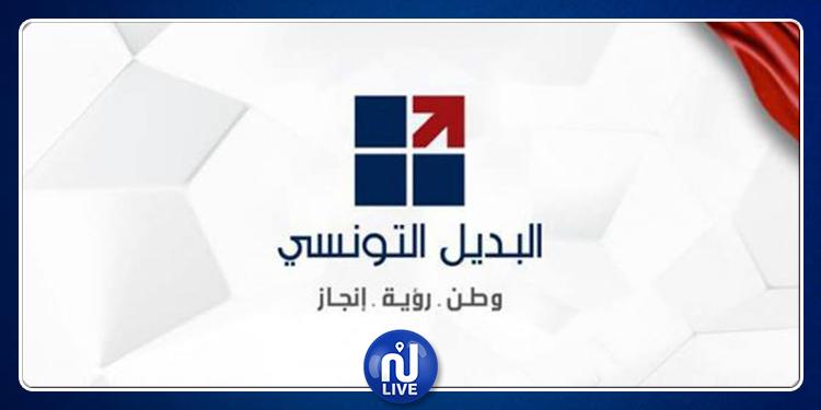البديل : الوضع الطاقي  في تونس كارثي وسيؤدي إلى توقف انتاج النفط بعد 10 سنوات