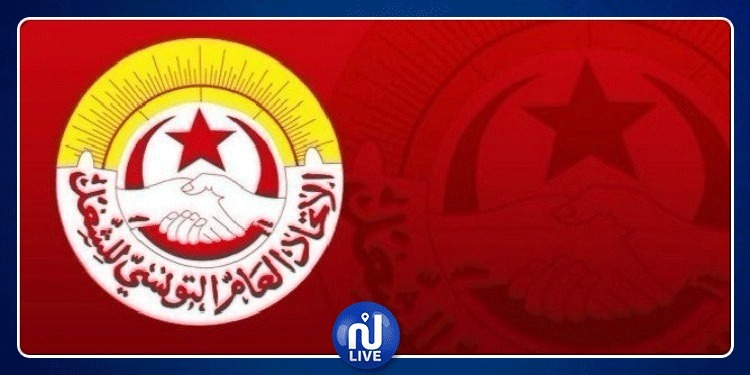 اتحاد الشغل يدعو  إلى  عدم الانجرار وراء الخطط الإرهابية