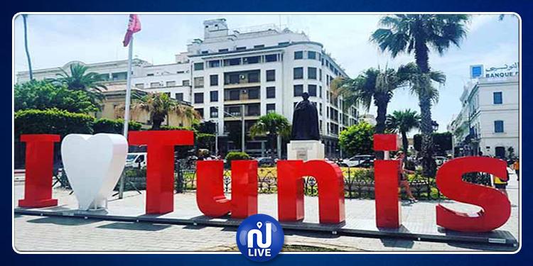تونس تحتضن المؤتمر الأورومتوسطي المتنقل