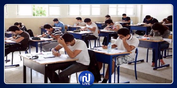 422 مترشّحا يجتازون امتحان 'النوفيام' في سليانة