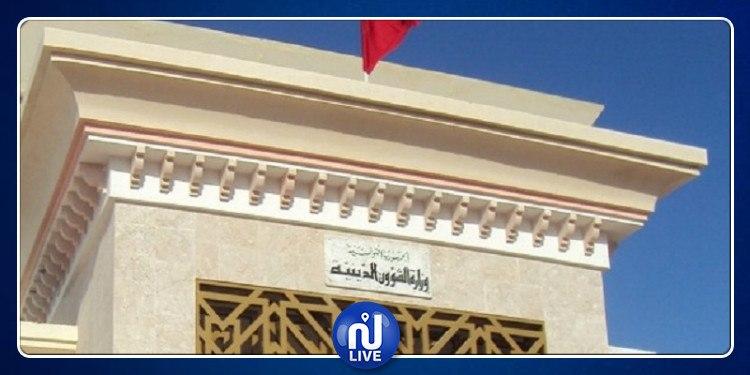 التمديد في آجال قبول الترشحات لمسابقة دراسات مكافحة الإرهاب