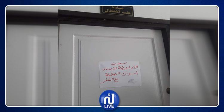 ''الأولوية لأبناء أعوان الصحة''.. في مركز الوسيط للصحة بالقيروان (صور)