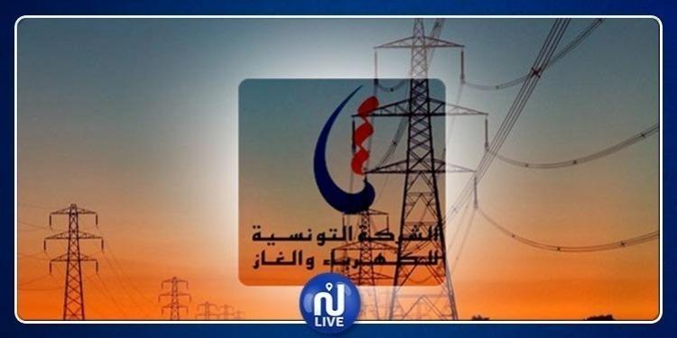 انقطاع التيار الكهربائي بهذه المناطق...