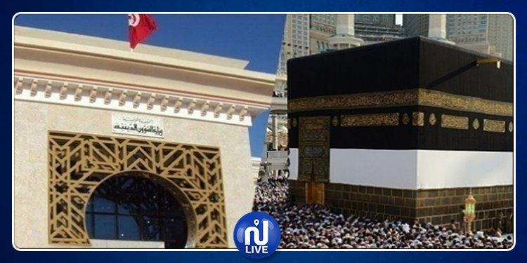 وزارة الشؤون الدينية تدعو المُرسّمين بالقائمة النّهائيّة لموسم الحجّ إلى  اتمام إجراءات سفرهم