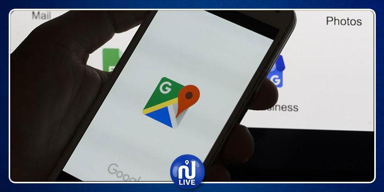 تحذير..  خرائط 'غوغل' تزيد خطر الإصابة بالزهايمر!