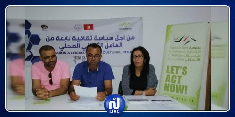 الإعلان رسميا عن تأسيس شبكة العمل الجهوي للتنمية الثقافية بسيدي بوزيد