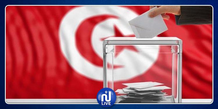 التمديد في آجال قبول الترشحات لعضوية الهيئات الفرعية للانتخابات التشريعية والرئاسية