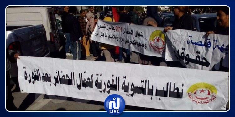 سيدي بوزيد: طريقة احتجاج جديدة لعمّال الحضائر