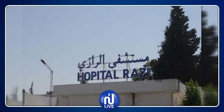 مستشفى الرازي.. مريض يعتدي بالعنف الشديد على طبيبة مقيمة