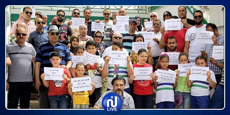 احتجاجات ضد تواصل غلق المسبح البلدي بالقيروان