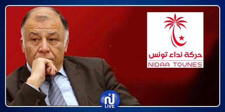 ناجي جلول يستقيلمن نداء تونس نهائيا
