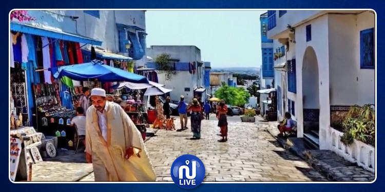 مشروع مشترك لتشجيع المتقاعدين بجنوب المتوسط للترويج للسياحة التونسية