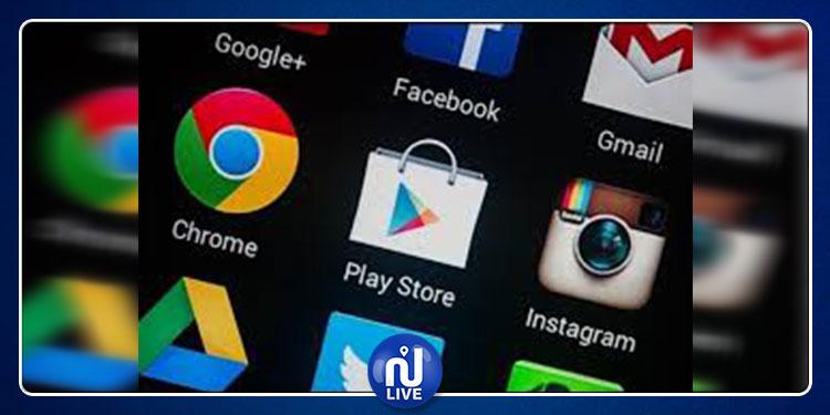 تحذيرات من تطبيقات على ''أندرويد'' قد تعطل هاتفك !
