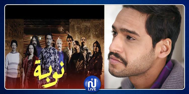رمضان أواردز 2019:  بلال البريكي يتوّج بجائزة أفضل وجه جديد عن دوره في ''نوبة''