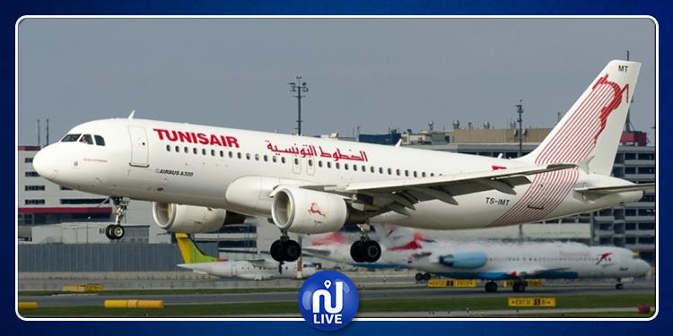 تونيسار تبرمج 4 رحلات لنقل مشجعي المنتخب التونسي للقاهرة