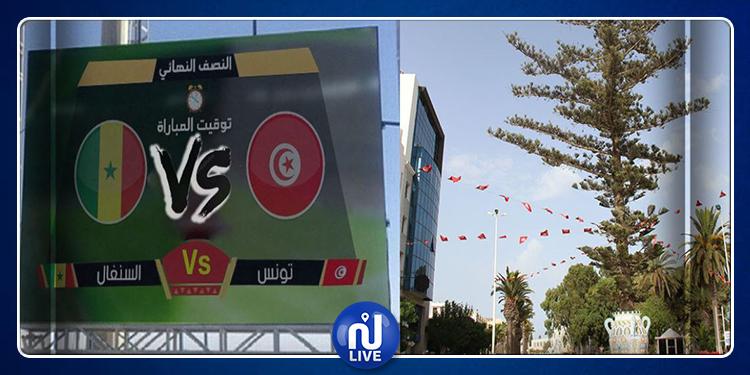 شاشة عملاقة وسط مدينة نابل لمتابعة مباراة تونس والسينغال