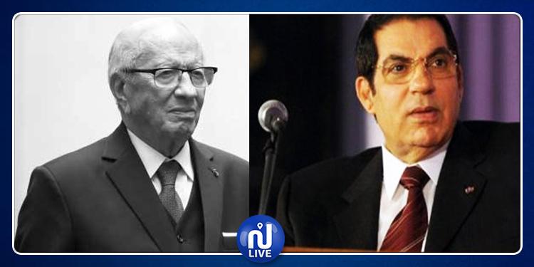 بن علي ينعى رئيس الجمهورية الباجي قايد السبسي