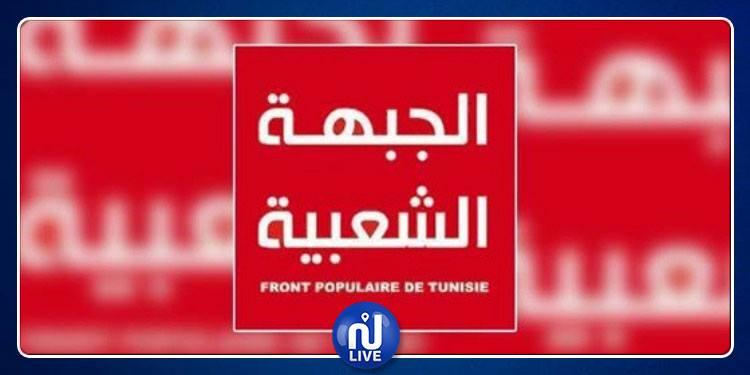 سيدي بوزيد: أنصار ومناضلو الجبهة الشعبية يحتجّون ضد رئاسة الحكومة