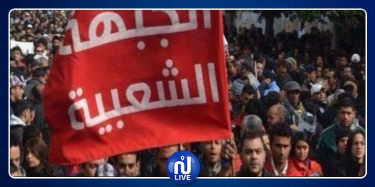 تنديدا بـ ''تحيل حكومة الشاهد'': أعضاء قائمات الجبهة الشعبية يدخلون في اعتصامات