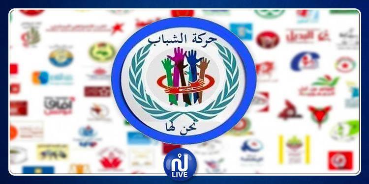 Le Mouvement des Jeunes participera aux élections législatives