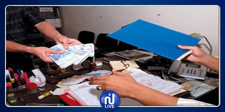 دراسة تونسية: الوظيفة العمومية تعاني الفساد والعجز عن استقطاب الكفاءات