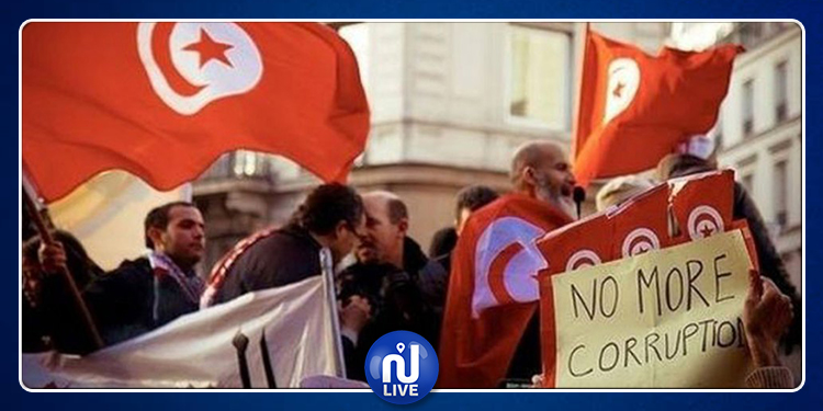 64 % من التونسيين يعتبرون أن الحكومة لا تقوم بعمل جيد لمحاربة الفساد
