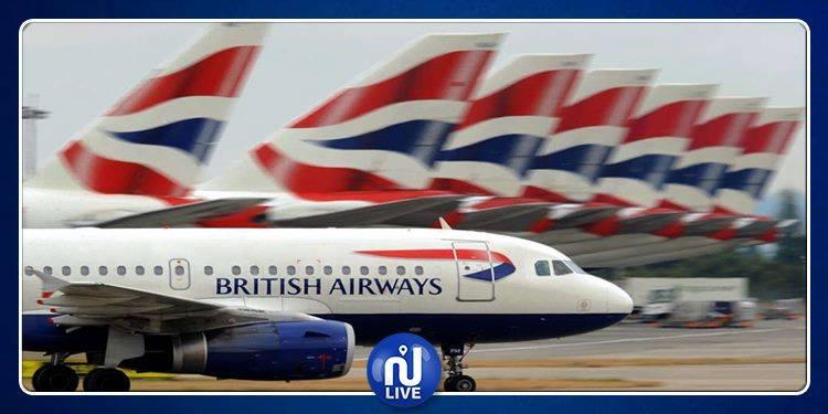 الخطوط الجوية البريطانية توقف رحلاتها نحو القاهرة لمدة أسبوع