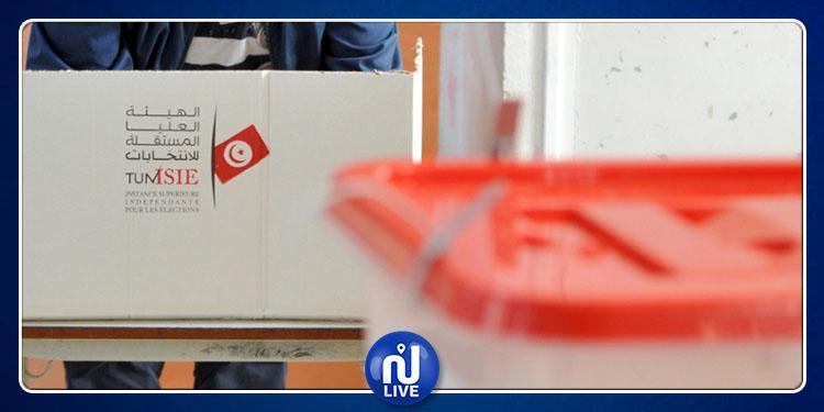 50 قائمة مترشحة للانتخابات التشريعية بدائرة تونس1