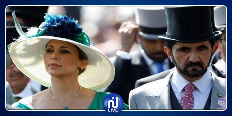 زوجة حاكم دبي تطلب الحماية من السلطات البريطانية