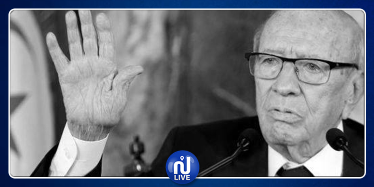 منظمات ونقابات تنعى رئيس الجمهورية الراحل